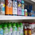 shop 5